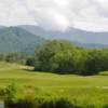A view from Brasstown Valley Resort.