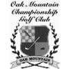 Oak Mountain Championship Golf Course - Semi-Private Logo